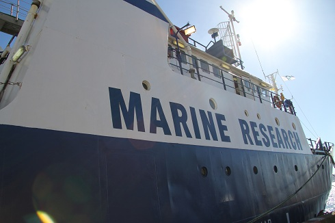 The current Marine National Facility research vessel, Southern Surveyor.