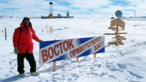 Lake Vostok: life beneath the ice
